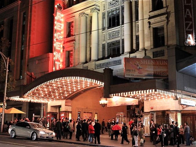 At the Regent Theatre