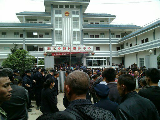 Thousands Protest Embezzlement of Earthquake Funds