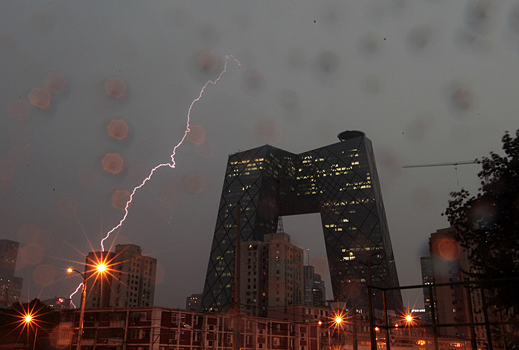 Lightning strikes near the headquarters of the Chinese regime's CCTV