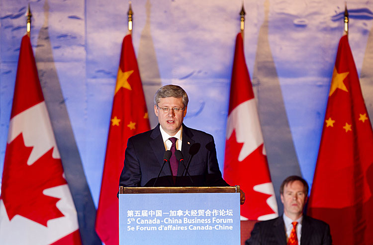 Canadian Prime Minister Stephen Harper delivers a speech