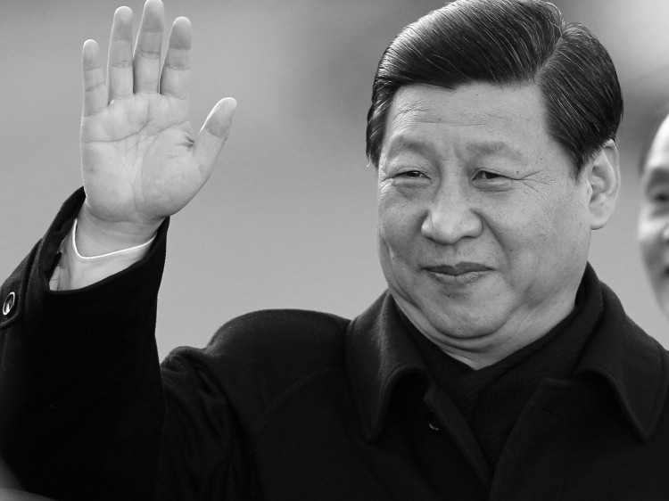 Xi Jinping waves