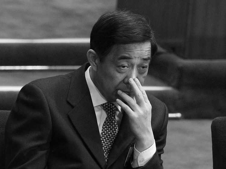 Bo Xilai attends the National People's Congress (NPC) on March 5, 2012, in Beijing, China. The former Chongqing party chief Bo Xilai was recently exposed over his illicit dealings with overseas businesses. (Feng Li/Getty Images)