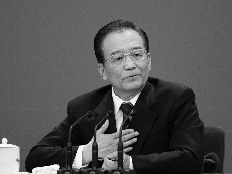 Wen Jiabao, China's premier,