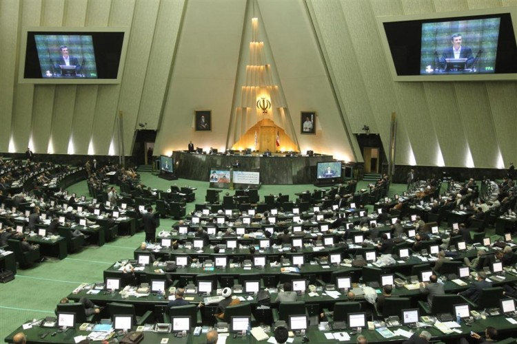 The Iranian parliament is seen in session in the capital Tehran.