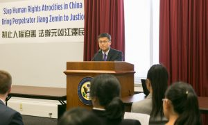 Attempt to Prosecute Former China Leader Comes to Capitol Hill