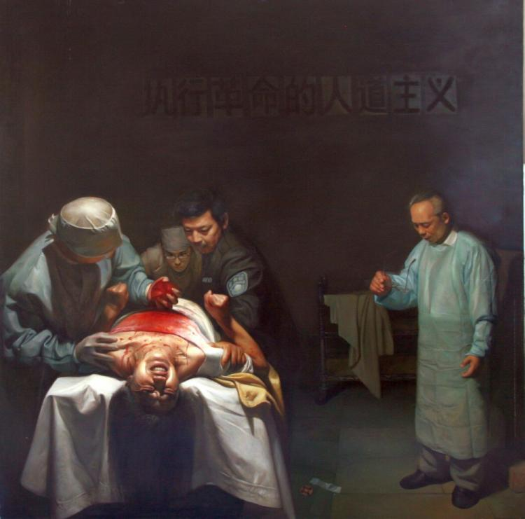 'Organ Crimes.' Oil painting depicting the seizure of organs from a living Falun Gong practitioner in China. Xiqiang Dong is the artist. (Image courtesy of Xiqiang Dong.)