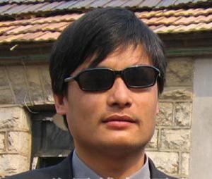 Chen Guangcheng. (www.gmwq.org)