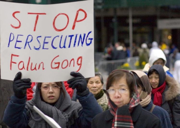 While Falun Gong is targeted ahead of Beijing Olympics, protests against the persecution continue outside China. (Jeff Nenarella/The Epoch Times) ()