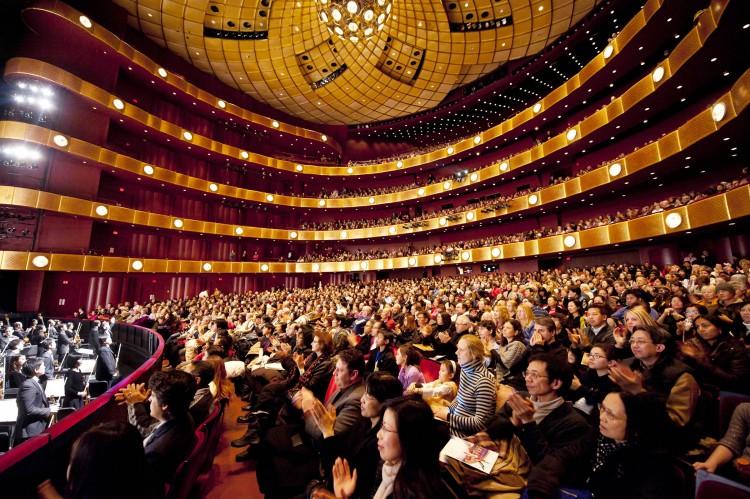 Lincoln Center's David H. Koch Theater