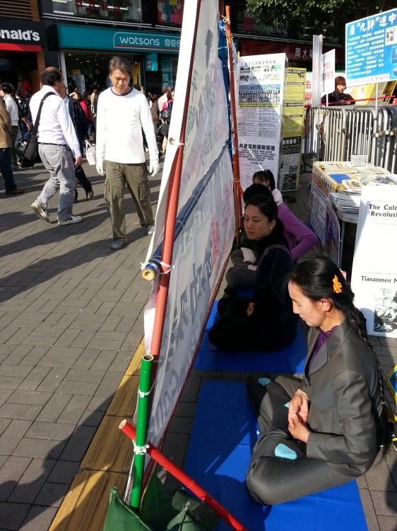 Falun Gong in Hong Kong