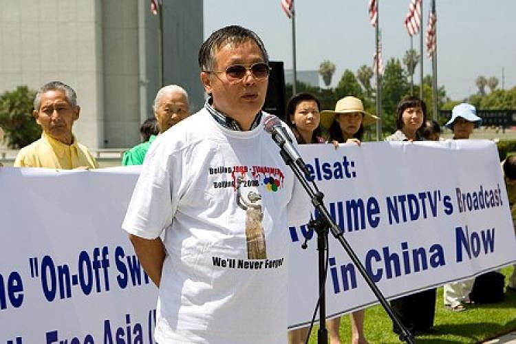 Wei Jingsheng, well-known Chinese democracy activist speaks in support of NTDTV at a rally in Los Angeles.  (The Epoch Times)
