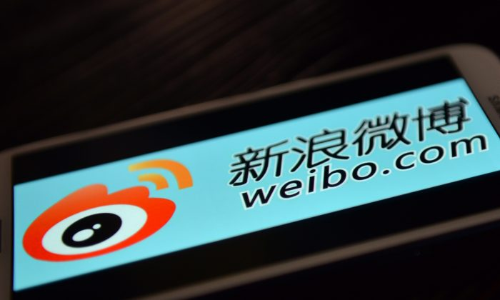 The logo of Chinese microblogging site Sina Weibo on a cellphone on March 19, 2014. (Peter Parks/AFP/Getty Images)