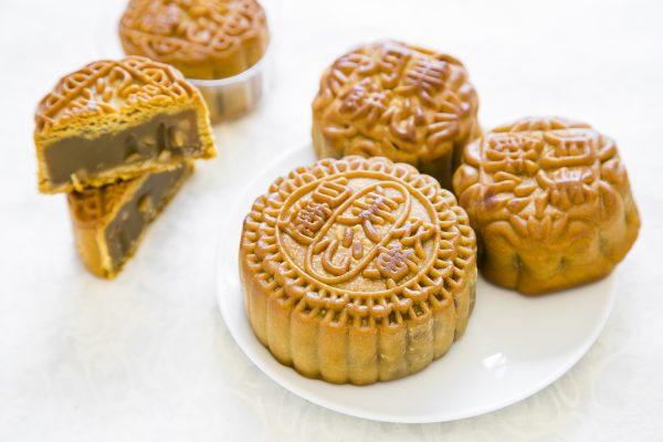 Maxim's moon cakes.  (Samira Bouaou/The Epoch Times)