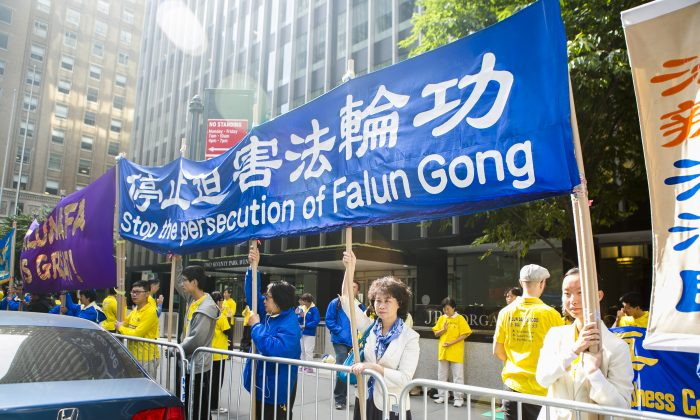 Practitioners of the spiritual discipline Falun Gong call for an end to the persecution of the practice in China, in front of the Waldorf Astoria in New York where Chinese Communist Party leader Xi Jinping is staying, on Sept. 26, 2015. (Samira Bouaou/Epoch Times)