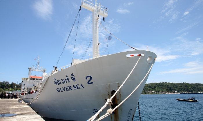 1Silver Sea 2, a Thai-owned cargo ship which was seized by Indonesian authorities last August, is docked at the port of Sabang, Aceh province, Indonesia, Friday, Sept. 25, 2015. (AP Photo/Heri Juanda)
