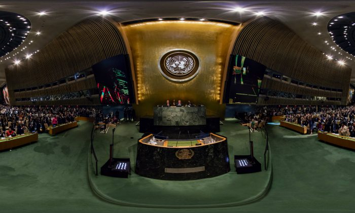 An equirectangular panoramic image of the opening of the U.N. General Assembly and Sustainable Development Summit at the United Nations in New York City, on Sept. 25, 2015. (Benjamin Peterson/Getty Images for U.N.)