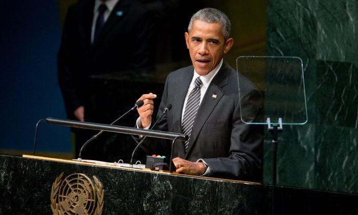 President Barack Obama speaks at the United Nations Sustainable Development Summit, Sunday, Sept. 27, 2015, at the United Nations headquarters.  (AP Photo/Andrew Harnik)