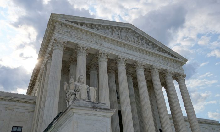 The US Supreme Court is seen August 1, 2015 in Washington, DC. (Karen Bleier/AFP/Getty Images)