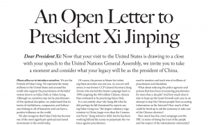 Full Page Open Letter in New York Times Calls on Xi Jinping to Stop Persecution