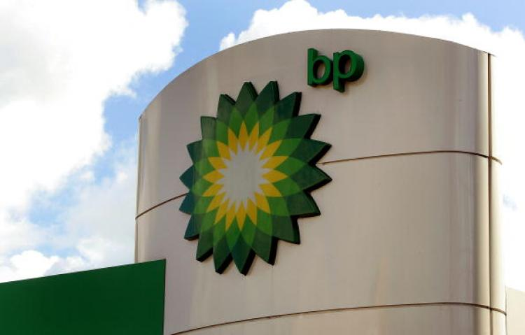 A BP sign stands outside a BP Amoco gas station in Chicago, Illinois. (Tim Boyle/Getty Images)