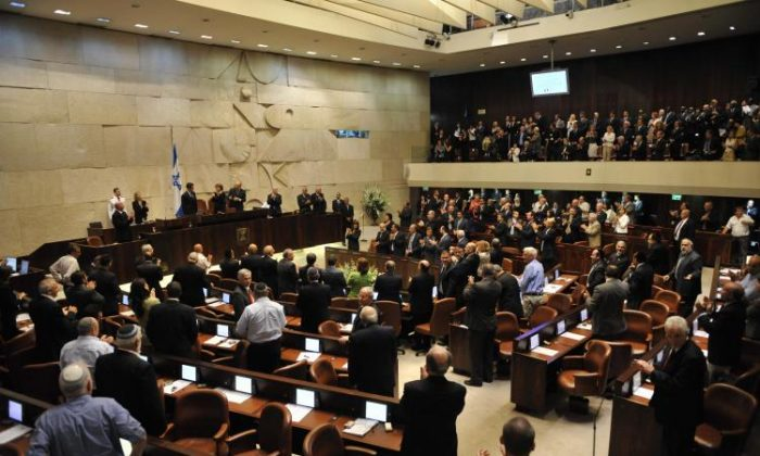 The Israeli Knesset in session. (Eric Feferberg/AFP/Getty Images)