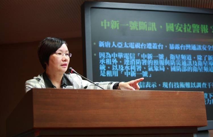 Taiwanese legislator Lo Shu-Lei speaks in Taipei on Oct. 8, calling for an immediate investigation into the satellite interruption. (Song Pi-lung/The Epoch Times)