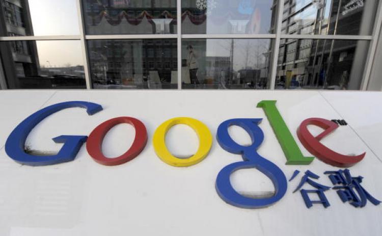 Reports say Google is very close to publicizing its decision on whether it will close Google.cn. (LIU JIN/AFP/Getty Images)
