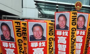 Gao Zhisheng: 'Conscience of China'