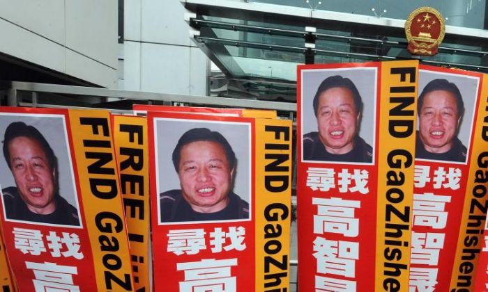 Members of a lawyers concern group protest for the release of Beijing human rights rights lawyer Gao Zhisheng outside the China Liaison office in Hong Kong on Feb. 4, 2010. (Mike Clarke/AFP/Getty Images)