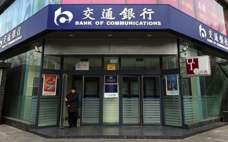 View of a branch of the Bank of Communications in Beijing this past March. China's Bank of Communications is the nation's fifth largest lender. In China, over 90 percent of all banking assets are still owned directly or indirectly by the Chinese regime, leading to a drag on growth compared to the global banking sector. (MARK RALSTON/AFP/Getty Images)