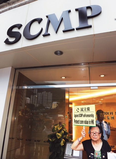 the offices of South China Morning Post (SCMP)