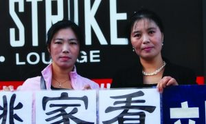 Woman in US Hopes Publicity and Pressure Will Free Sister in China