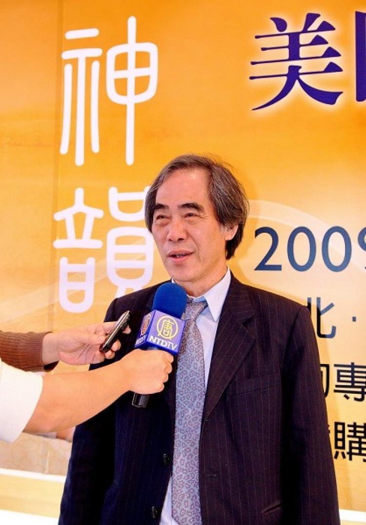Mr. Chang Yuntang, Professor of History Graduate School, National Tsing Hua University, watched Shen Yun in Hsinchu on March 21. (Li Yua/The Epoch Times)
