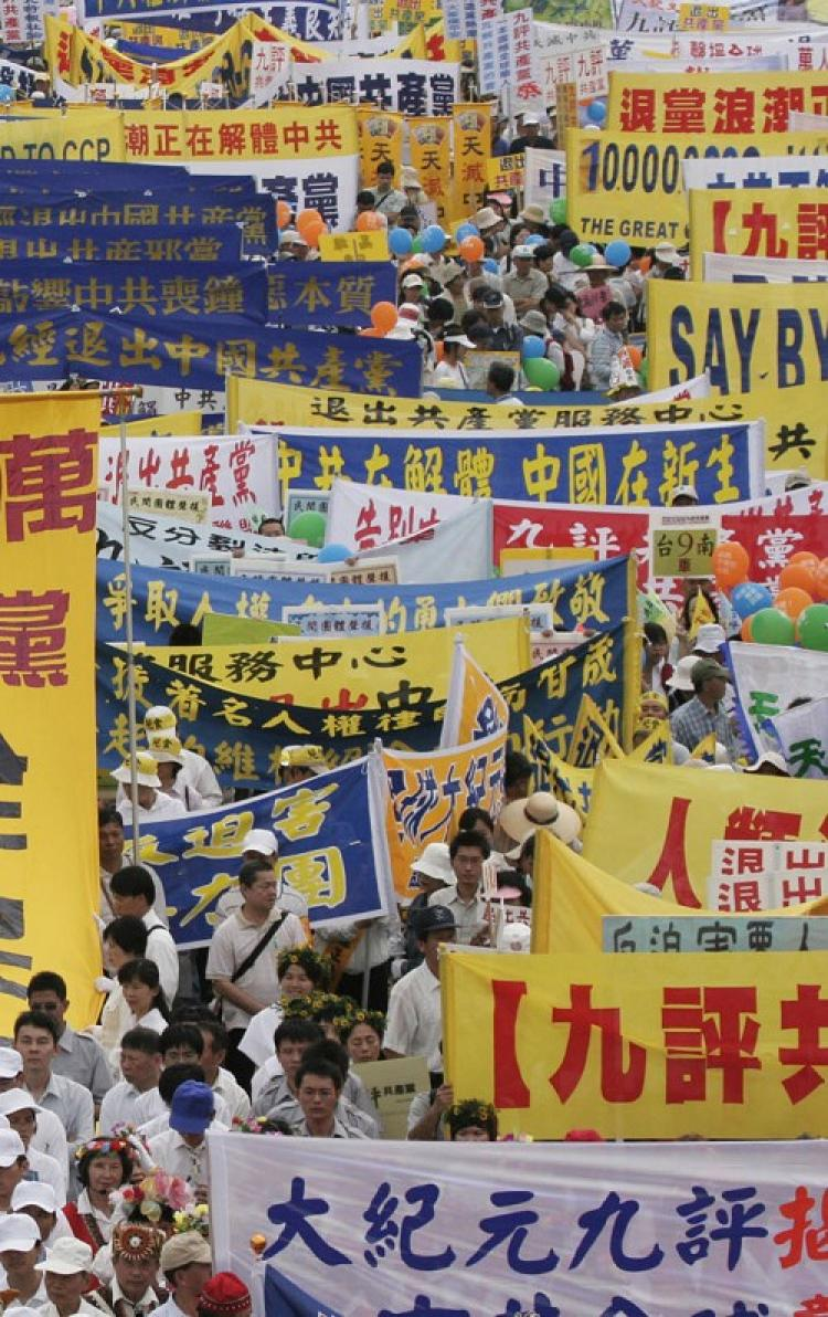 A Quit the CCP Rally. As of November 2008, almost 49 million people have quit the Chinese Communist Party already. (The Epoch Times)