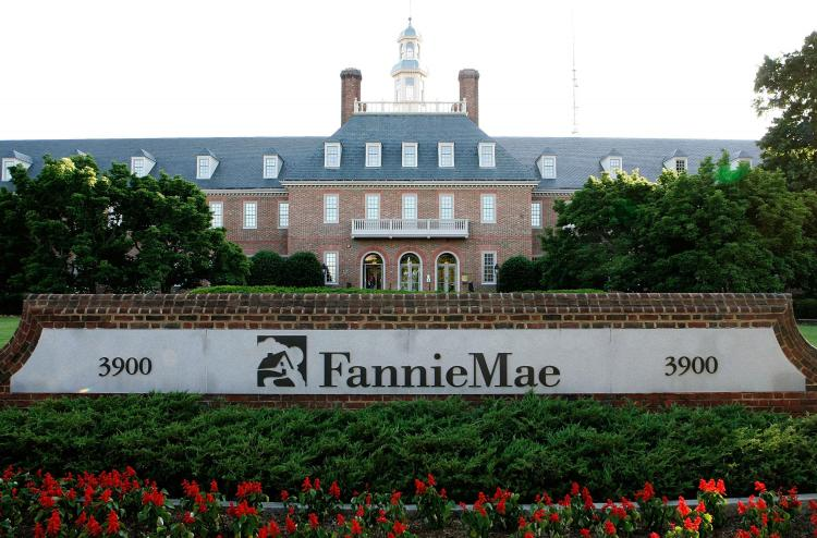 An exterior view of mortgage finance giant Fannie Mae is seen in Washington, DC. (Alex Wong/Getty Images)