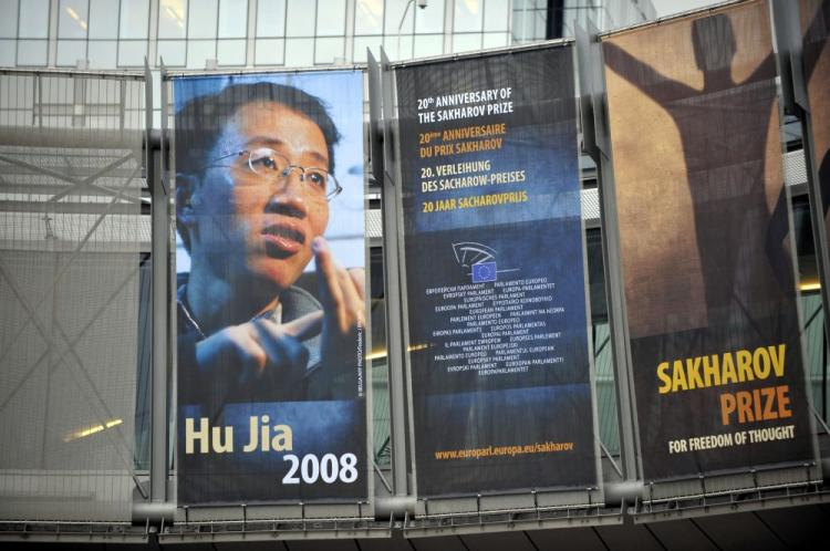 A poster of Chinese dissident Hu Jia, Sakharov Prize winner 2008, is pictured on Dec. 1, 2008, in front of the European Parliament in Brussels. (Dominique Faget/AFP/Getty Images)