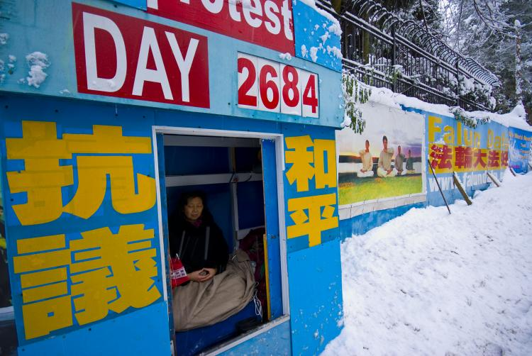 In this file photo, a Falun Gong practitioner meditates outside the Vancouver Chinese Consulate. (Patrick Dong/The Epoch Times)