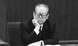 Unbridled Evil: The Corrupt Reign of Jiang Zemin in China (Intro)