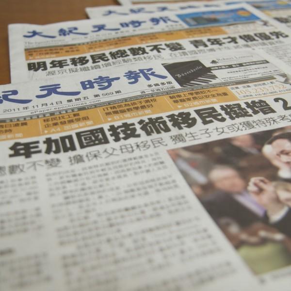 Newspaper600600