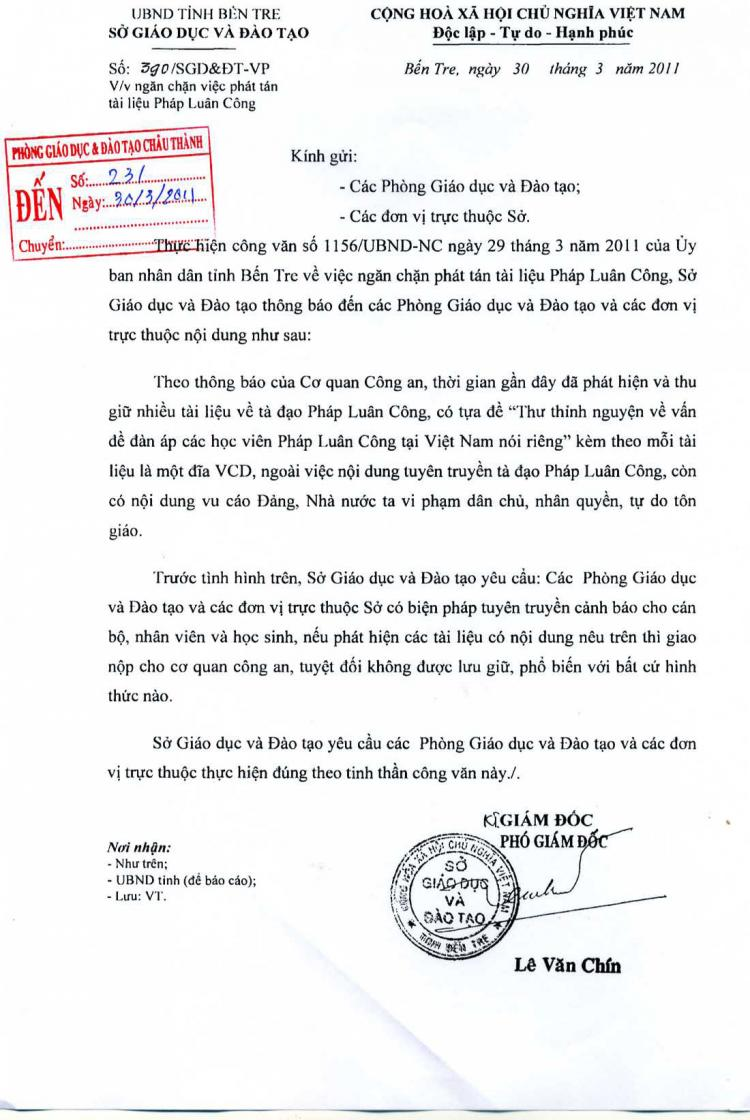Document from the city of Ben Tre, instructing educators not to allow dispersal of Falun Gong materials. (Scanned copy)