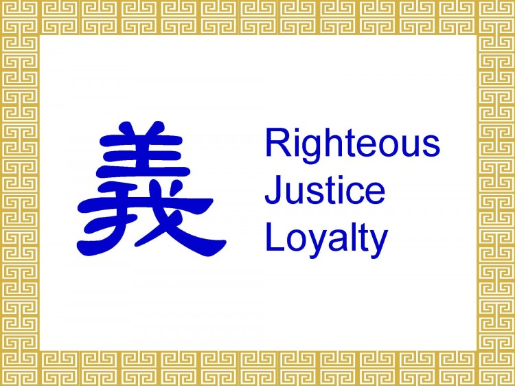 The character for righteousness