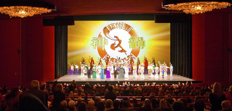 Shen Yun Performing Arts New York Company performed at Kennedy Center on Jan. 26 despite a blizzard in Washington, D.C. and the U.S. Northeast in general. (John Yu/The Epoch Times)