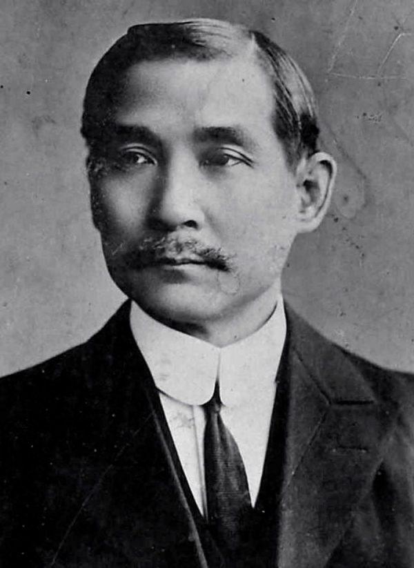 A portrait of Sun Yat-sen is pictured