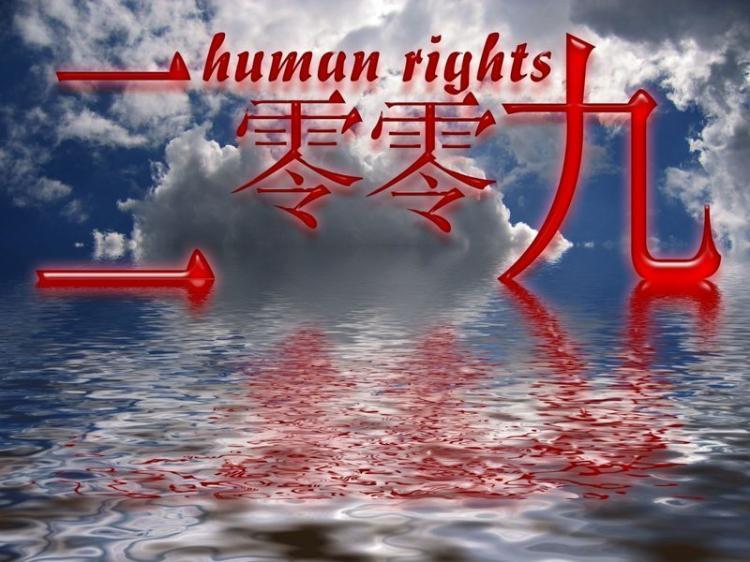 United Nations Human Rights Day (Gerd Altmann/www.pixelio.de)