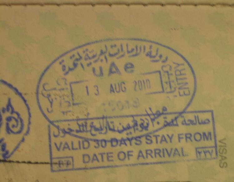 Canadians can no longer obtain no-fee visas upon entry to the U.A.E.  (The Epoch Times)