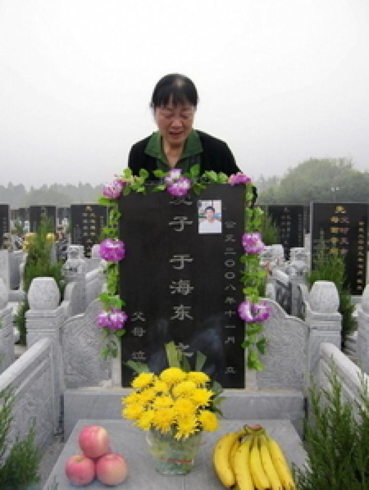 Yu Haidong was executed on Oct. 14, 2008. His mother says he was innocent, and the real killer bribed the judge. (Courtesey Zhu Jingru)