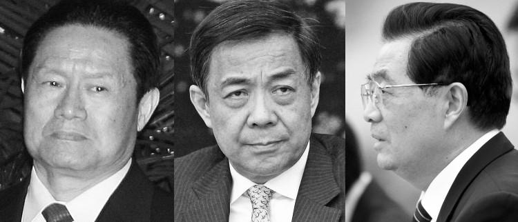 Hu Jintao (R) ; Bo Xilai (C) ; Zhou Yongkang (L)