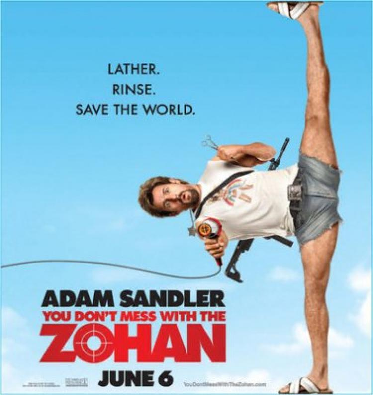 A Wild and Exaggerated Character in Borat-Manier (Sony Pictures)