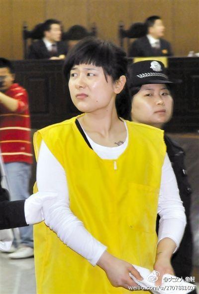 Wu Ying