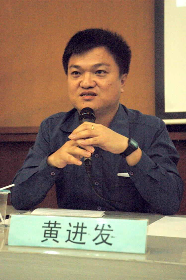 Malaysian political activist Wong Chin Huat (The Epoch Times)